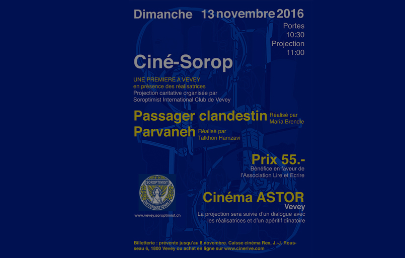 vevey-sorop-cinema-2016